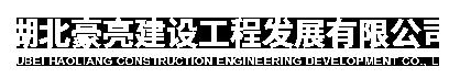 武汉夜景照明工程